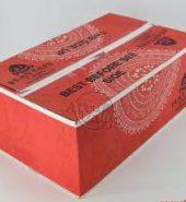 Olu-olu plantain chip Box- spicy 24x60g